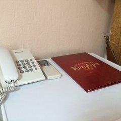Гостиница Комфорт Номер с общей ванной комнатой