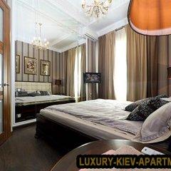 Апартаменты Luxury Kiev Apartments Крещатик Апартаменты с 2 отдельными кроватями фото 18