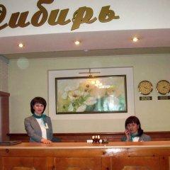 Гостиница Сибирь в Абакане отзывы, цены и фото номеров - забронировать гостиницу Сибирь онлайн Абакан интерьер отеля