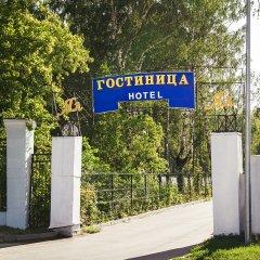 Гостиница Ял на Оренбургском тракте парковка фото 2