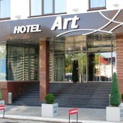 Гостиница Арт 4* Номер Комфорт с различными типами кроватей фото 6