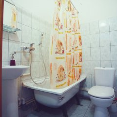 Мини-отель Отдых 2 Стандартный номер с различными типами кроватей фото 5