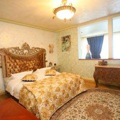 Гостиница Buen Retiro 4* Люкс с различными типами кроватей