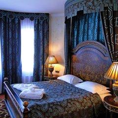 Гостиница Нессельбек 3* Люкс с различными типами кроватей фото 2