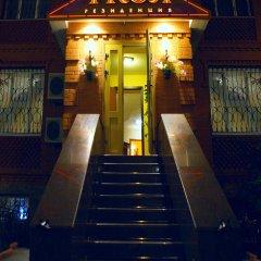 Гостиница Резиденция Троя вид на фасад фото 3