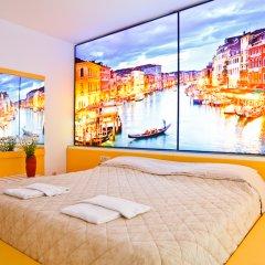 Отель Motel Autosole 2* Стандартный номер с различными типами кроватей