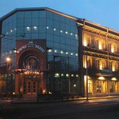Гостиница Арарат в Ереване