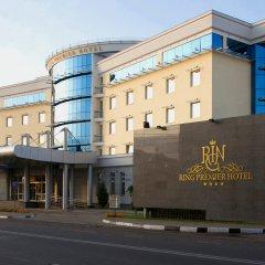 Ринг Премьер Отель в Ярославле