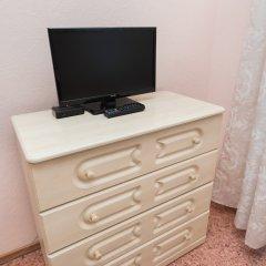 As hotel Номер категории Эконом с различными типами кроватей фото 6