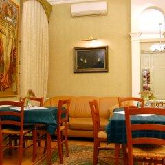 Гостевой Дом Басков Санкт-Петербург фото 23