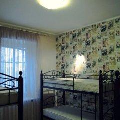 Хостел Trinity & Tours Кровать в общем номере фото 10