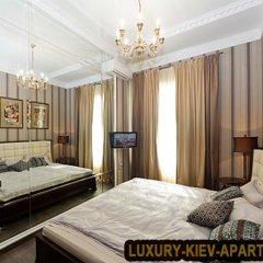 Апартаменты Luxury Kiev Apartments Крещатик Апартаменты с 2 отдельными кроватями фото 19