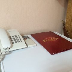 Гостиница Комфорт Студия фото 9