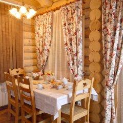 Гостиница Царьград 5* Коттедж с различными типами кроватей фото 11