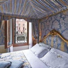 Отель Canal Grande 4* Номер категории Премиум с различными типами кроватей