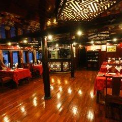 Отель V'Spirit Classic Cruises питание