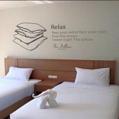 The Pillow Phuket Hotel 3* Номер Делюкс с различными типами кроватей