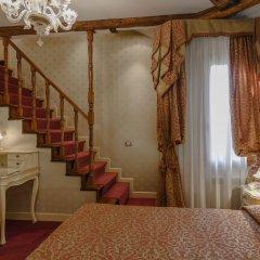 Отель Locanda Al Leon 3* Стандартный номер с различными типами кроватей