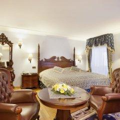 U Prince Hotel комната для гостей фото 11