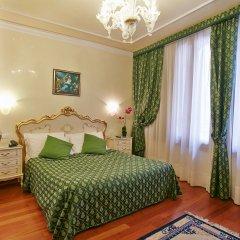 Hotel San Luca Venezia 3* Стандартный номер с различными типами кроватей фото 18
