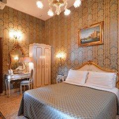 Отель Residenza San Maurizio 3* Улучшенный номер с двуспальной кроватью фото 2