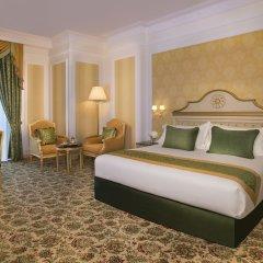 Royal Rose Hotel 5* Номер Делюкс с различными типами кроватей