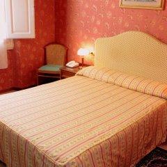 Отель Beatrice 3* Стандартный номер с различными типами кроватей