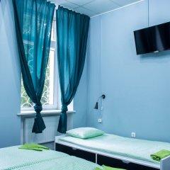 Хостел Amalienau Hostel&Apartments Стандартный номер с разными типами кроватей фото 11