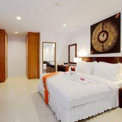 Отель The Park Surin Люкс с различными типами кроватей