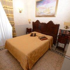 Отель Trevispagna Charme B&B 3* Стандартный номер с различными типами кроватей