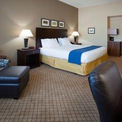Holiday Inn Express Hotel and Suites Mankato East 2* Стандартный номер с различными типами кроватей
