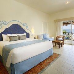 Отель Desire Riviera Maya Pearl Resort All Inclusive- Couples Only 4* Люкс с различными типами кроватей