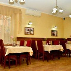 Бутик-отель Парк Сити Rose обед