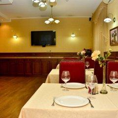 Бутик-отель Парк Сити Rose ресторан