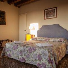 Отель Locanda Ai Santi Apostoli 3* Улучшенный номер с различными типами кроватей