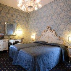 Hotel Rialto 4* Полулюкс с двуспальной кроватью