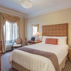 Metro Hotel 3* Стандартный номер с различными типами кроватей