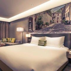 Отель Mercure Shanghai Hongqiao Railway Station 3* Номер Делюкс с различными типами кроватей