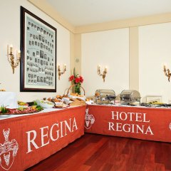 Regina Hotel место для завтрака