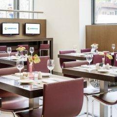 Hotel ILUNION Auditori гостиничный бар