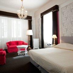 Hotel König von Ungarn 4* Стандартный номер с различными типами кроватей