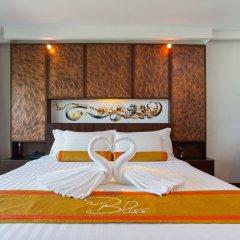 Отель The Bliss South Beach Patong 3* Улучшенный люкс разные типы кроватей