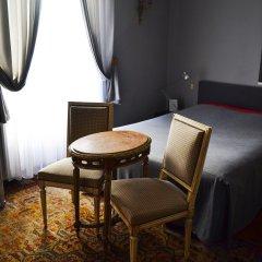 Отель Windsor Home 3* Улучшенный номер с различными типами кроватей