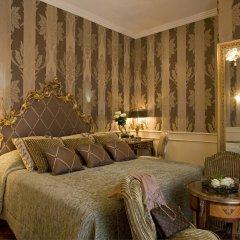 Grand Hotel Majestic già Baglioni 5* Номер Делюкс с различными типами кроватей