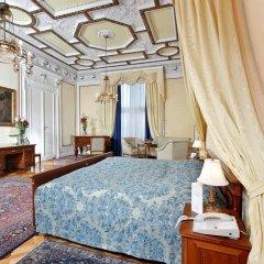 Hotel Regina Вена комната для гостей фото 9