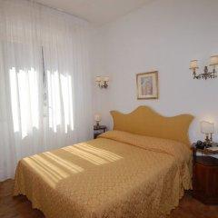 Grand Hotel Excelsior Amalfi 4* Номер категории Эконом с различными типами кроватей