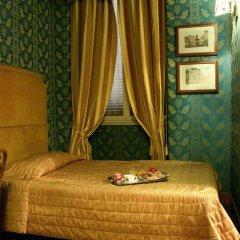 Hotel Andreotti 3* Стандартный номер с различными типами кроватей фото 4