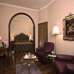 Hotel Vittoria 5* Стандартный номер с различными типами кроватей