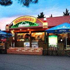 Гостиница Весна гостиничный бар