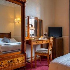 Hotel Alexandra 3* Номер Эконом с различными типами кроватей